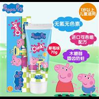消字号儿童牙膏代加工,水果味固齿牙膏oem贴牌服务