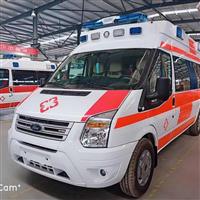 广州救护车转院护送