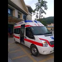 广州救护车护送回家