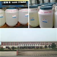 AEO-10乳化劑-脂肪醇聚氧乙烯醚