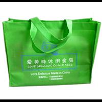 盘锦市国润无纺布袋手提袋购物袋环保袋