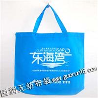 吉林敦化市国润无纺布袋面粉袋围裙袋纸袋纸杯塑料袋门套
