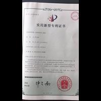 石材内外加工设备证书