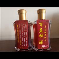 云南百年祖传秘方-专治疑难杂症