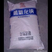 东莞氢氧化钠厂家直销 片碱价格