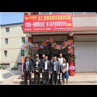 湖北交规速成软件系统_驾校培训理论教学系统