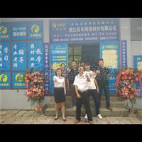河南交规app完整版加盟
