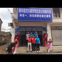 重庆文盲驾考理论培训软件加盟