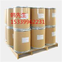 柠檬酸钠68-04-2厂家直销现货