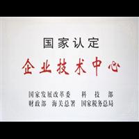 杭州國家高新技術企業申請流程