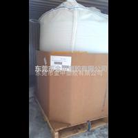 食品级聚乳酸PLA