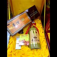 【3图】2018年一瓶茅台酒多少钱回收?贵州茅台酒回收价格表查询