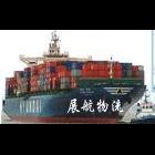 海运快线海运费查询集装箱海运运输公司电话