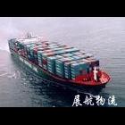 内海运集锦国内水运船期表集装箱海运费在线查询