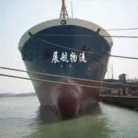 集装箱海运运价列表海运费价格查询集装箱海运费价格行情