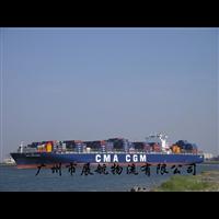 物流公司集装箱水运论坛货运公司国内水运空间