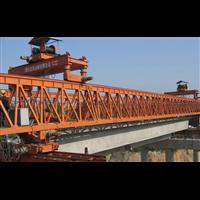 湖南湘潭架桥机厂家的租赁业务
