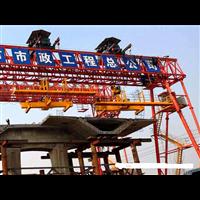 贵州六盘水60吨龙门吊出租厂家报价详情
