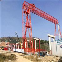 河北秦皇岛16吨龙门吊厂家自主研发