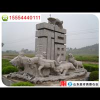 石雕12生肖送福厂家