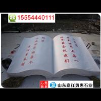 厂家直销石雕书制作石雕书制作价格