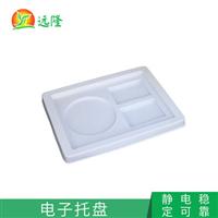安徽塑料吸塑托盘
