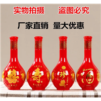 徐州喜酒瓶生产厂家