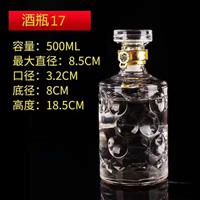 徐州酒瓶供应商