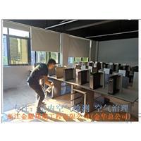 义乌室内甲醛检测企业:到中国主要在国内网店销售