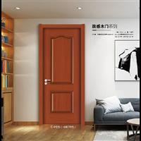 西安家装门品牌-延安家装门质量好