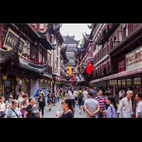 智慧旅游和VR智慧文旅在旅游领域的应用