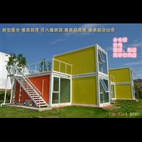 天水集装箱房|酒泉住人集装箱|白银集装箱房屋|集装箱活动房
