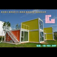 海南州集装箱房/海北市住人集装箱/黄南州集装箱房屋/集装箱房