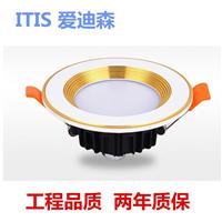 可调光工程筒灯嵌入式开孔7.5LED筒灯家居天花灯
