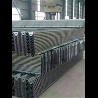 厂家常年批发W板  高速公路护栏波形板W板