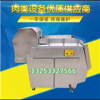 QK-2000冻肉切块机多少钱一台