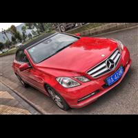 奔驰E260  1200元/天