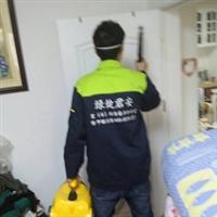 谷歌深圳体验中心除甲醛案例