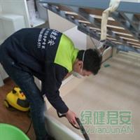 深圳必旺电子商务有限公司除甲醛案例