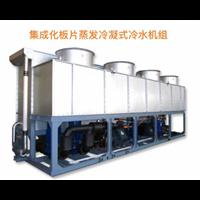 一体式蒸发式冷凝器