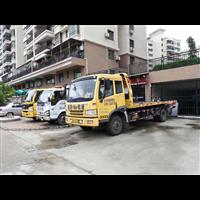台山汽车搭电救援服务
