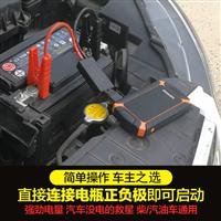 台山汽车救援公司提出汽车搭电服务