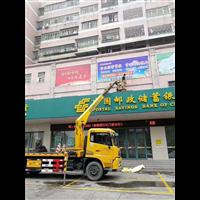 台山吊车吊装公司