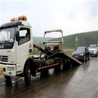 台山拖车高速救援救援电话