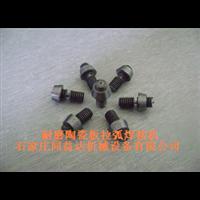 耐磨陶瓷板拉弧焊接机