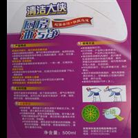 #广东省厨房除油剂厂家#
