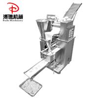 新型台式饺子机