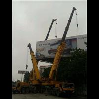 阜阳吊车租赁