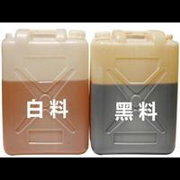 北京硬質聚氨酯黑白組合料