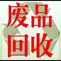 龍崗回收廢銅/龍崗廢銅回收/專業廢銅回收